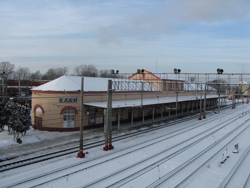 Вокзал в городе Клин