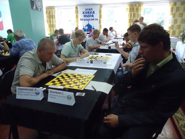 В Тихвине стартовал очередной этап Кубка мира по шашкам