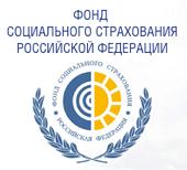 Сайт ФСС РФ